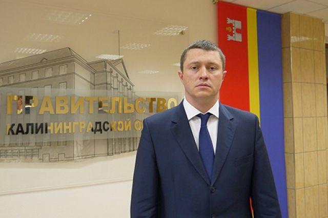 Аппарат правительства Калининградской области возглавил Алексей Родин.