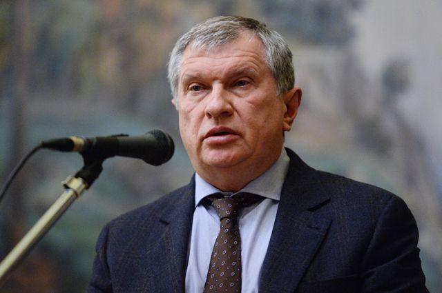 Единый континент. Глава «Роснефти» призвал к целостности Евразии