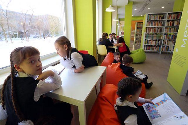 Библиотеке им. С. В. Михалкова исполняется 40 лет.