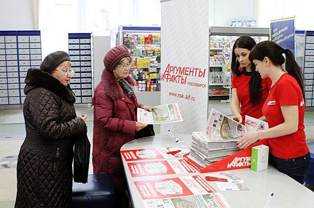 Почта России предоставляет скидки на подписку на «АиФ».