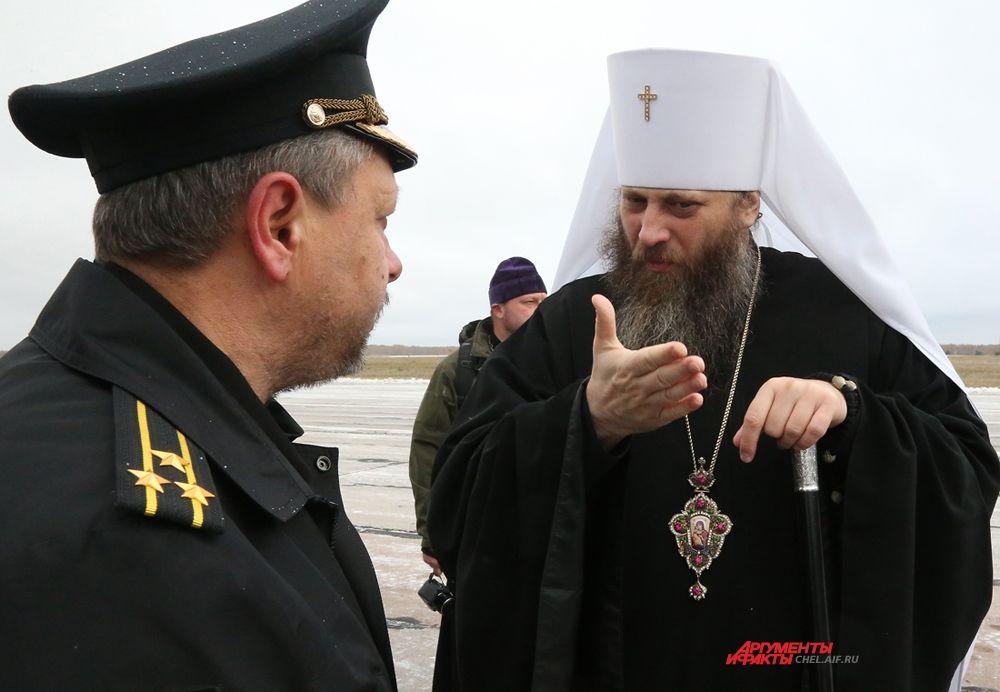 Митрополит Челябинский и Златоустовский Никодим