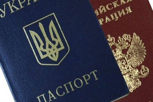 Геть - россиянам? На Украине решили бороться с двойным гражданством