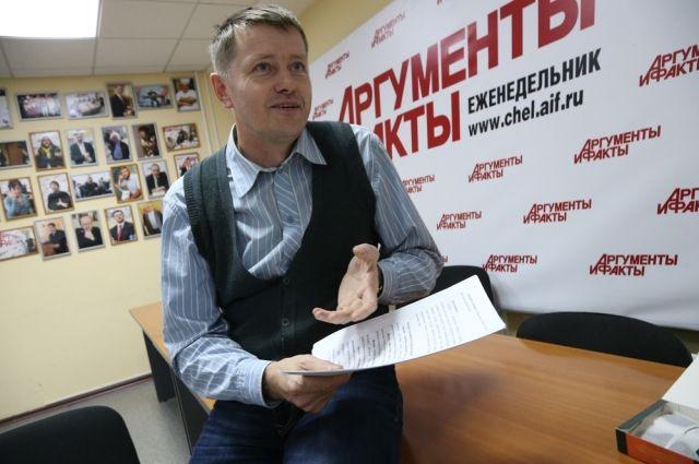 22 октября на фестивале «Дебаркадер» прошли читки пьес Егора Черлака.