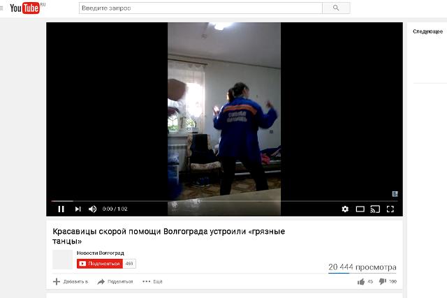 Русские мед. персонал поддержали коллег флешмобом— Грязные танцы медработников