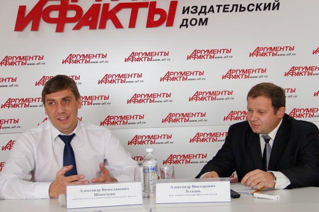 Александр Шапочкин и Александр Лускань