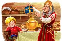 Иллюстрация из книги «Домовенок Кузя».