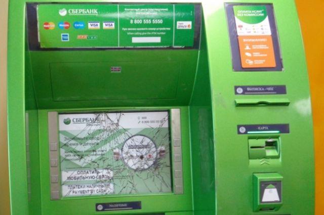 Взрыв банкомата в коммерческом центре Туапсе