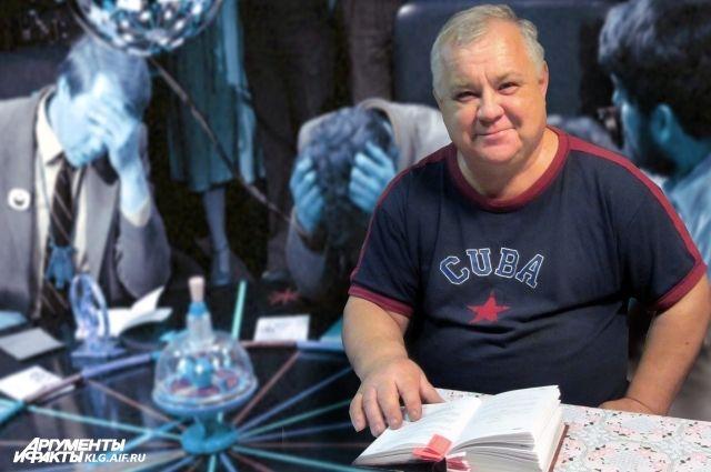 Житель посёлка Взморье Олег Пешеходин выиграл у знатоков 90 тысяч рублей.