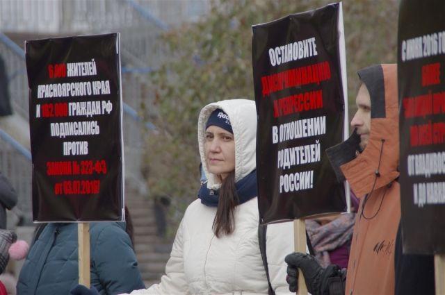 С июля в крае прошло более 33 акций протеста.