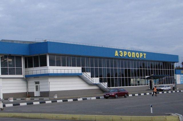 США продлили запрет наполеты ваэропорты Днепра иСимферополя