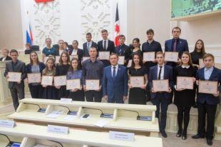 Премии студентам вручил спикер регионального парламента
