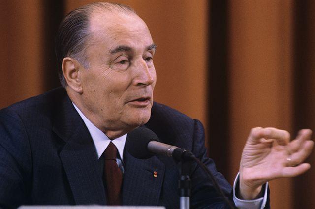Последний социалист. 10 фактов о президенте Франции Франсуа Миттеране