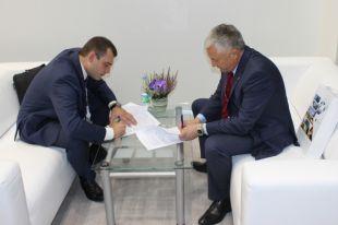 Проект производства представили на Международно инвестиционном форуме в Сочи в 2016 году.