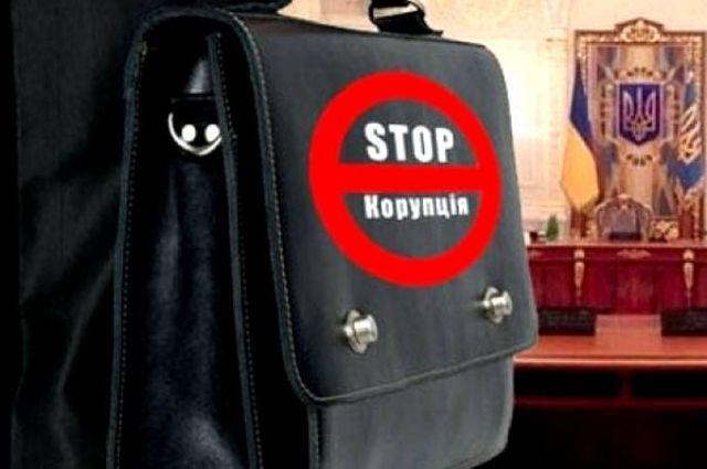 НАПК планирует проверить шесть министерств доконца этого года