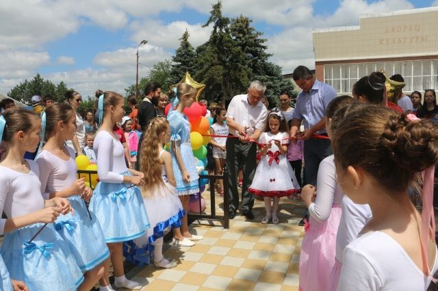 Открытие детской площадки в станице Пластуновской Динского района.