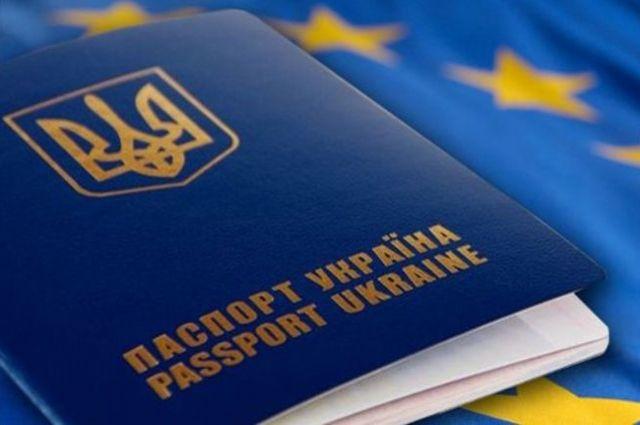 Европарламент может проголосовать забезвиз для Украинского государства до24ноября
