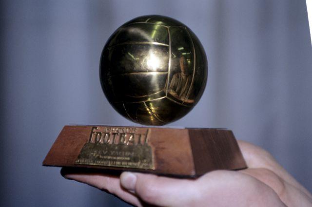 Честолюбие, национализм или жадность? Как ФИФА лишилась «Золотого мяча»
