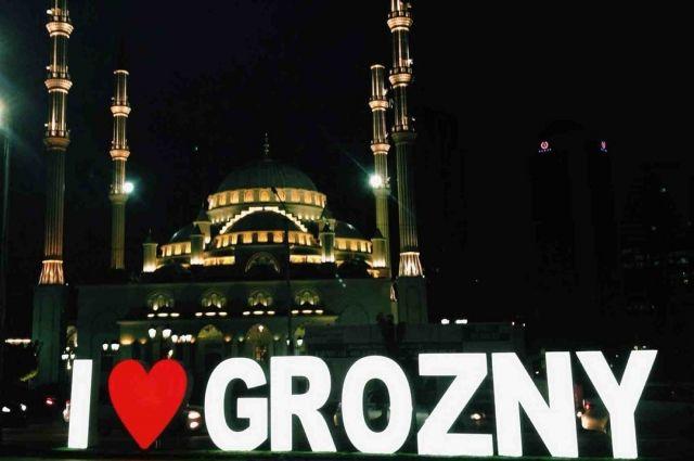 Мечеть «Сердце Чечни» имени Ахмата Кадырова — построенная в XXI веке в центре Грозного мечеть, одна из крупнейших в России и Европе.