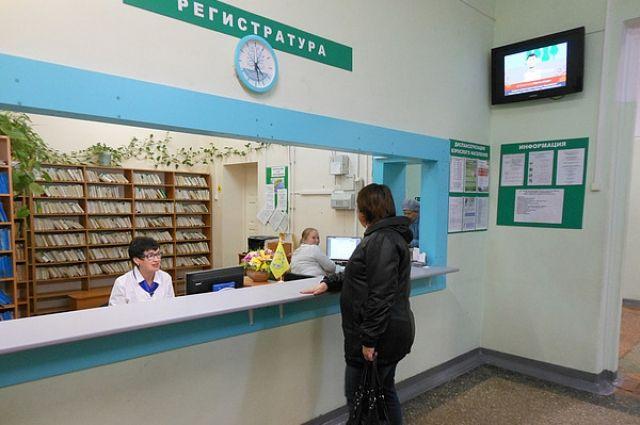Квесне последующего года вкировских поликлиниках обновят регистратуры
