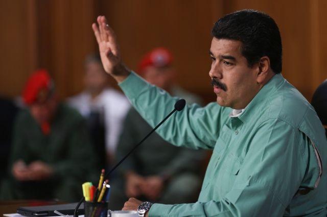 Президент Венесуэлы объявил о готовящемся «парламентском перевороте»