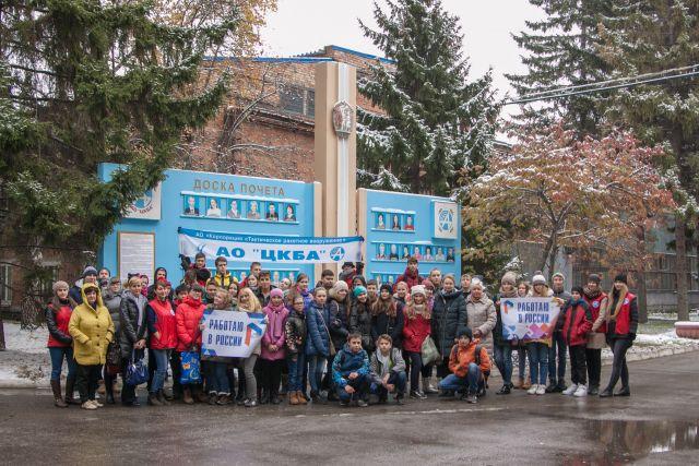Участники всероссийской акции «Неделя без турникетов».