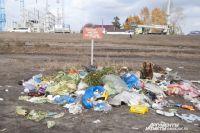 В НСО планируют посторить два мусоросортировочных завода