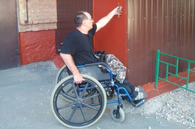 Для парализованного человека простое дело - подвиг.