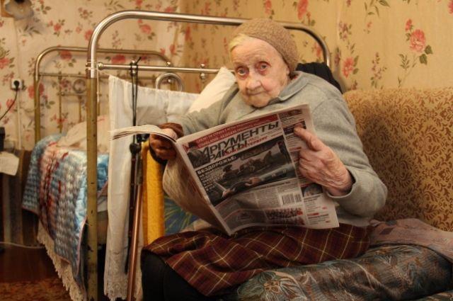 Лидия Андреевна обожает читать «АиФ».
