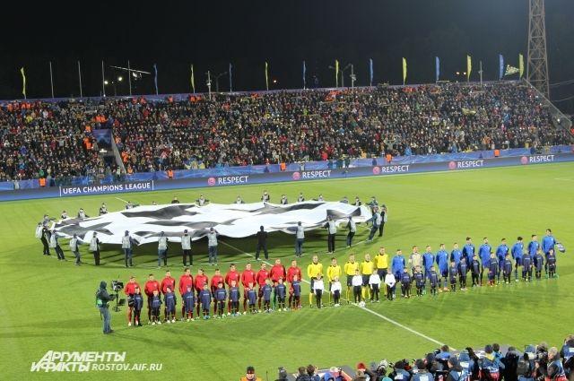 Продажа билетов наматч «Ростов»— «Атлетико» отменена вдонской столице