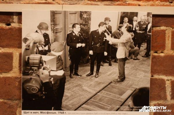 «Щит и меч» — советский четырёхсерийный художественный фильм о Великой отечественной войне, снятый в 1968 году по одноимённому роману Вадима Кожевникова режиссёром Владимиром Басовым. Основным местом съёмок стал Южный вокзал. Одну из главный ролей исполнил Олег Янковский.