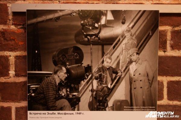 В фильме «Встреча на Эльбе» город в последний раз предстаёт таким, каким его увидели советские солдаты после штурма и первые переселены. Картину снимали в 1949 году.
