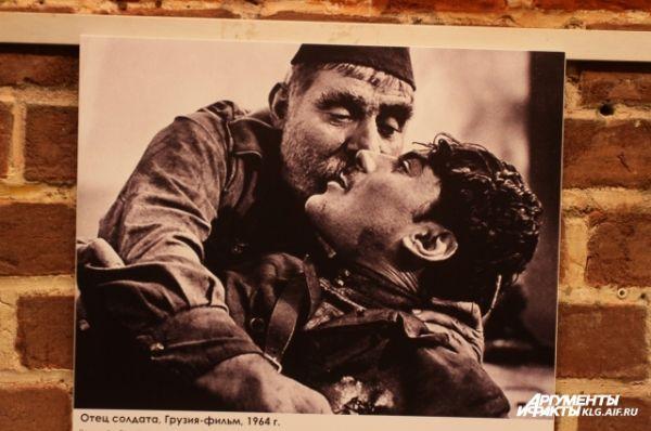 Вся съёмочная группа ленты «Отец солдата» прибыла в Калининград в середине августа 1964 года. А чуть раньше остальных приехал главный художник фильма Зураб Медзмариашвили. Он должен был заранее подобрать натуру для съёмок.