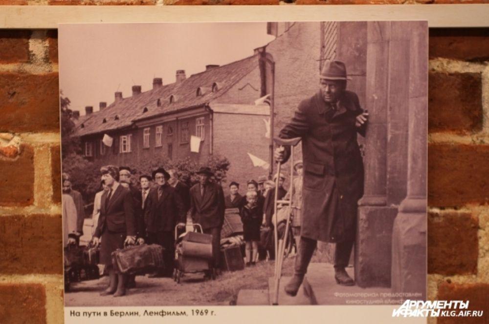 Фильм «На пути в Берлин» сняли в 1969 году. Главные роли исполнили Николай Трофимов, Геннадий Карнович-Валуа, Гелий Сысоев.