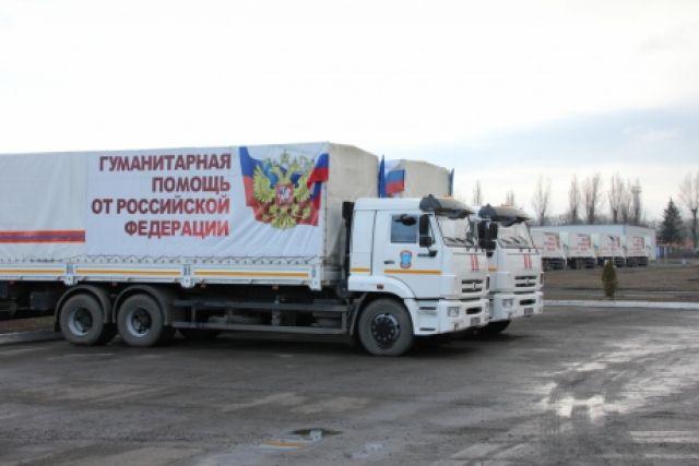 МЧС РФ направило в Донбасс колонну с гумпомощью