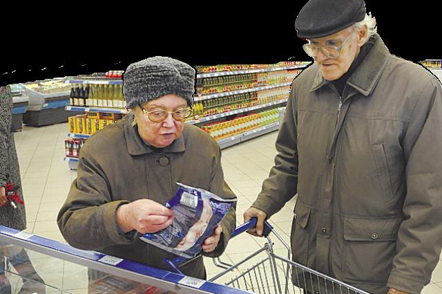 ВПриморье установили прожиточный минимум пенсионера набудущий год