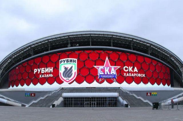 «Рубин» вышел вчетвертьфинал Кубка Российской Федерации, обыграв «СКА-Хабаровск»