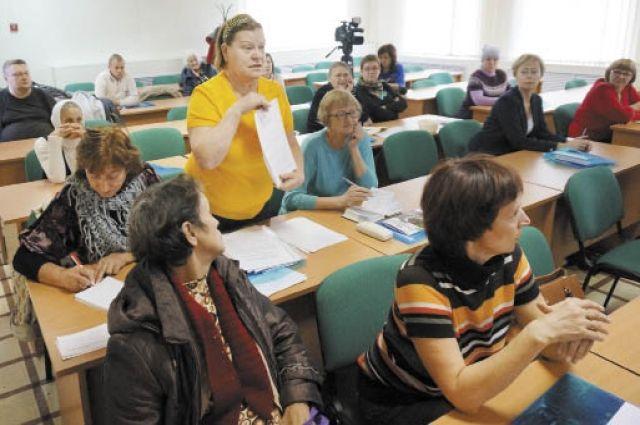 В прошлую субботу на лекции пришли несколько десятков жителей.