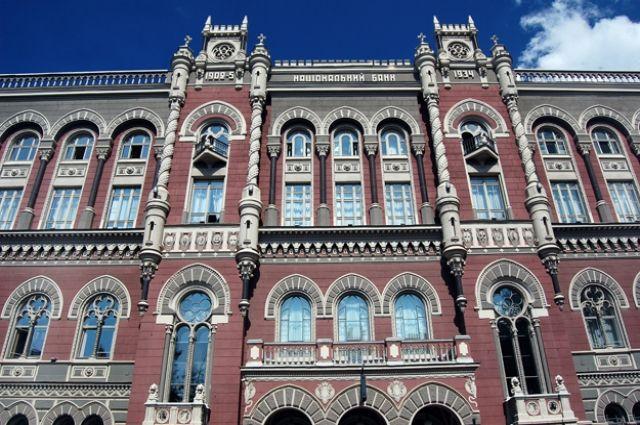 НБУ перечислил вгосбюджет 10 млрд грн прибыли заэтот год