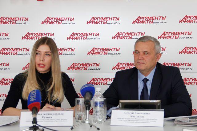 Наталья Кучина и Сергей Костылов