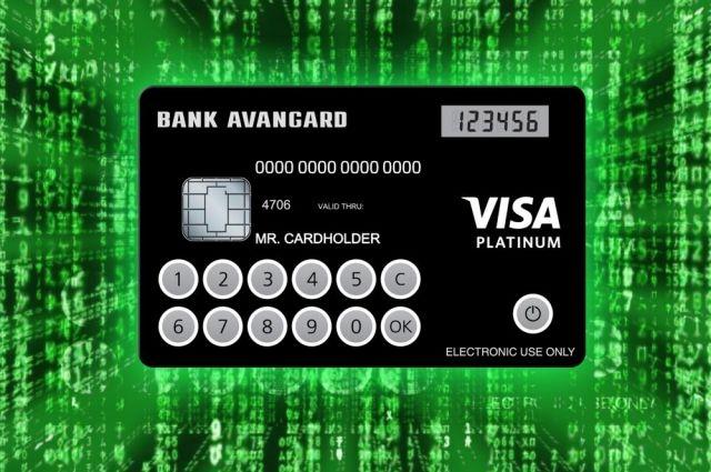 Приложение Банк Авангард Скачать - фото 4