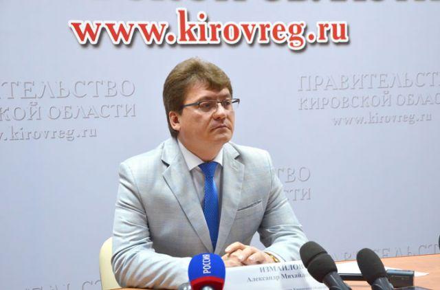 Александр Измайлов проработал на посту министра образования чуть больше года.