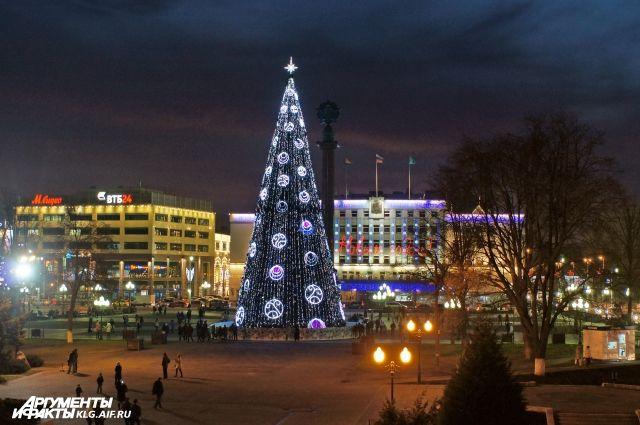 Калининград попал в топ-10 городов России для поездок на Новый год.