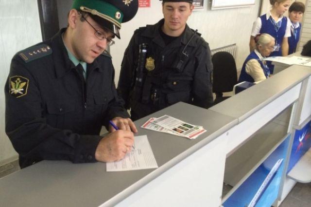 Судебные приставы саратов долги узнать долги у приставов по паспорту