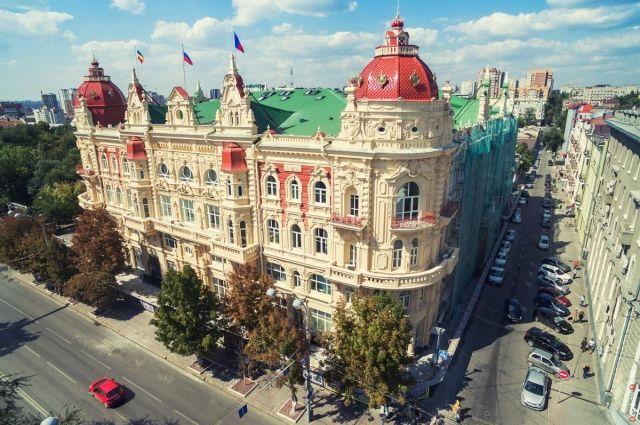 ВРостове прошел конкурс надолжность руководителя администрации города