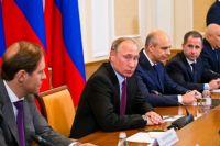 Президент и оренбургские бизнесмены.