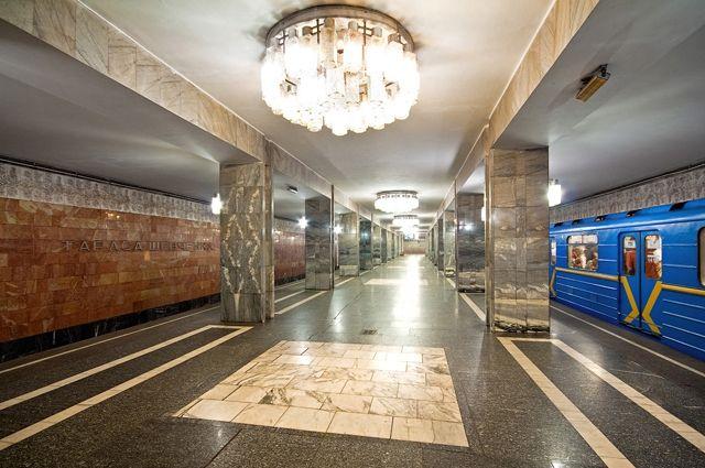 Станции метро «Тараса Шевченко»