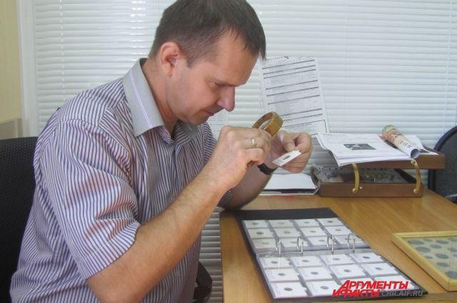 Выставка старинных монет пройдет на Алтае