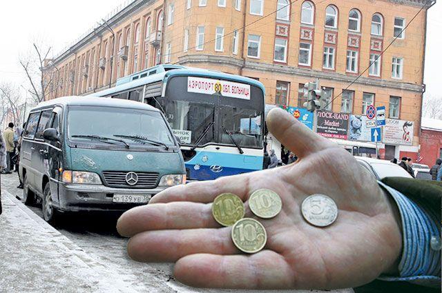 Плату за проезд, возможно, будут вводить поэтапно