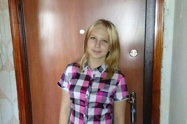 ВЯрославле пропала 13-летняя девочка