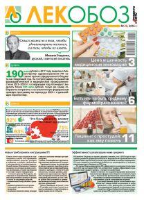 Цена иценность медицинских инноваций